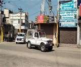 पंजाब में कर्फ्यू की अवधि 14 अप्रैल तक बढ़ाई गई, सभी परीक्षाएं भी स्थगित