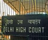 Coronavirus LockDown Day 6: दिल्ली बार काउंसिल पहुंचा HC, मासिक किराया देने में विफल रहने पर घर से निकाला जाए