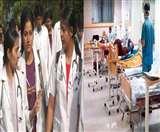 Covid-19: कोल इंडिया में सेवानिवृत्त डॉक्टरों और मेडिकल स्टॉफ की होगी तैनाती, अधिकतम मानदेय 1.50 लाख