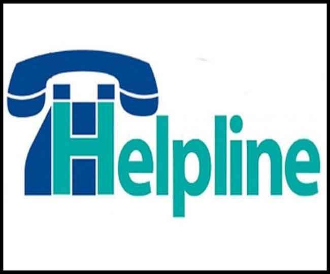 पालमपुर में किसी प्रकार की सहायता चाहिए तो डायल करें ये हैल्पलाइन नंबर