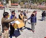 Uttarakhand Lockdown Day 6 : डीआइजी से लेकर दारोगा सब खाना बांटने के लिए निकले