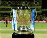 IPL पर नहीं लिया गया कोई फैसला, 'वेट एंड वॉच' की स्थिति में है BCCI