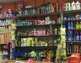 Lockdown : अब सुबह 11 बजे से रात आठ बजे तक खुलेंगी थोक दुकानें, केवल छोटे दुकानदार ही कर सकेंगे खरीदारी