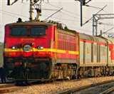 हावड़ा-नई दिल्ली राजधानी एक्सप्रेस के समय पर चलेगी पार्सल ट्रेन, सप्ताह में दो दिन मंगा सकेंगे जरूरी सामान Dhanbad News