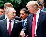 अमेरिकी राष्ट्रपति ट्रंप बोले, पुतिन हमसे रूस पर लगे प्रतिबंधों को हटाने को लगा सकते हैं गुहार