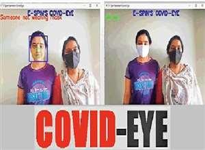 Covid-Eye से नहीं बच सकेगा कोई, उद्योग जगत के लिए साबित होगा बेहद उपयोगी