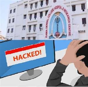 आइआइटी व एनएसआइ के बाद रामा यूनिवर्सिटी पर निशाना, कुलाधिपति का ई-मेल आईडी हैक