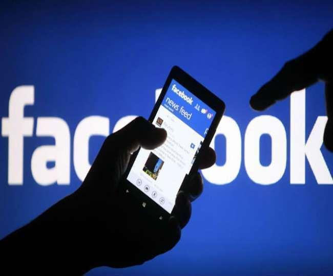 Tech tips and tricks : Facebook-Instagram के वीडियो फोन में कैसे करें डाउनलोड