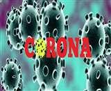 बंगाल में 24 घंटे में कोरोना के 317 नए मामले सामने आए, संक्रमितों का आंकड़ा पांच हजार के पार