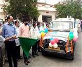 AES in Muzaffarpur : जागरूकता से एईएस को मात देने के लिए प्रचार वाहन रवाना, जिलाधिकारी ने दिखाई हरी झंडी
