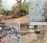 Weather Update: आफत बनकर आई बारिश, कन्नौज में छह लोगों की मौत, बुंदेलखंड में नहीं दिखा असर