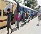 Shramik Special Train: लापरवाही की हद, जम्मू-कटरा से भूखे-प्यासे मेरठ पहुंचे कामगार Meerut News