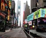 न्यूयॉर्क सिटी को 8 जून से दोबारा खोलने की तैयारी, 40 लाख कर्मचारियों के काम पर लौटने की उम्मीद