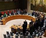 UNSC के पांच गैर-स्थायी सदस्यों के लिए चुनाव अगले महीने, भारत भी एक सीट को आश्वस्त