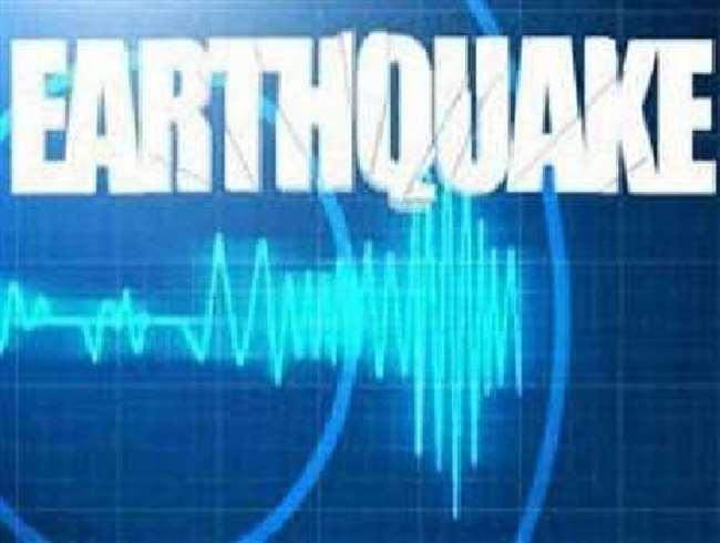 Earthquake: असम के सोनितपुर में भूकंप के झटके, 4.1 रही तीव्रता