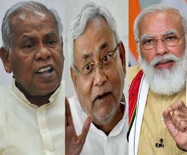 'हम' अध्यक्ष जीतन राम मांझी, मुख्यमंत्री नीतीश कुमार एवं प्रधानमंत्री नरेंद्र मोदी। फाइल तस्वीरें।