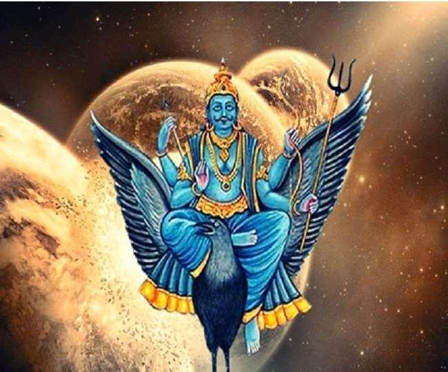 Shani Jayanti 2021 : आज शनि जयंती के दिन लग रहा साल का पहला सूर्य ग्रहण, जानें पूजा विधि, शुभ मुहूर्त और महत्व