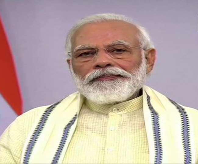 PM Modi Address: गरीबों को नवंबर तक मिलेगा मुफ्त अनाज, 'एक राष्ट्र, एक राशन कार्ड' पर काम जारी
