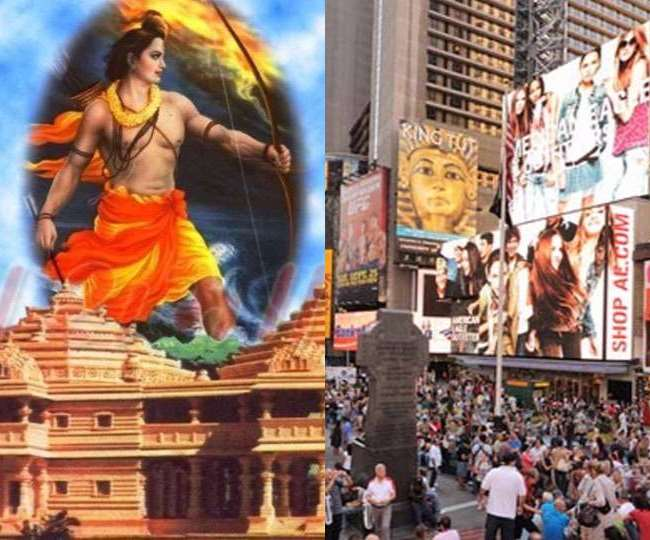 Ayodhya Ram Mandir: Lord Ram images to be displayed in Times ...