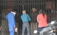 देरी से मिले आदेश, बैंकों से लोग खाली हाथ लौटे