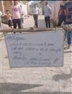कोरोना से बचाव को ग्रामीण कर रहे गांवों की सीमा पर चौकसी