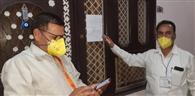 घोर लापरवाही: आदेश की अवधि बीती, संक्रमित का फ्लैट सील