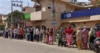 दूसरे दिन भी बैंकों के बाहर लोगों की रही भीड़