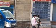 नगरों की गली-गली हुई सैनीटाइज, राहत