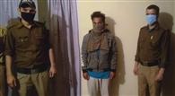 सोशल मीडिया पर कोरोना का कोयले से उपचार की अफवाह फैलाने वाला युवक गिरफ्तार