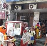 Prayagraj Lockdown Day 7 : आज से सुबह 10 से शाम चार बजे तक बैंकों में होंगे जनता के काम Prayagraj News