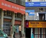 बैंकों का रोस्टर तीन अप्रैल से होगा लागू, जानें किस दिन खुलेगा कौन सा बैंक