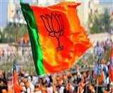 lockdown in India: BJP नेता ने किया लॉकडाउन के नियमों का उल्लंघन, मामला दर्ज