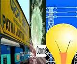 Coronavirus: बिहार में रेलवे ने 208 बोगियाें को बनाया क्वारंटाइन वार्ड तो बिजली विभाग बिल में दे रहा भारी छूट