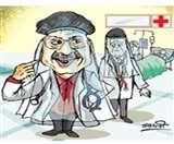सेहत के राज: साहब ने किया कोरोना हिजाब का आविष्कार
