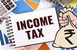 Income Tax Department ने कहा, घर रहकर बड़े बकाएदारों से संपर्क करें अधिकारी
