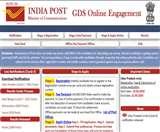 India Post GDS Result 2020: महाराष्ट्र ग्रामीण डाक सेवक भर्ती परिणाम घोषित, 3650 रिक्तियों के लिए चयनित उम्मीदवारों की सूची जारी