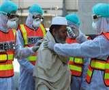 पाकिस्तान में 1,865 हुए कोरोना वायरस के मामले, 25 की मौत