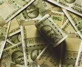 'उधारी' में Corona Relief Fund के लिए घोषणा, पढ़ें... और भी कई रोचक खबरें