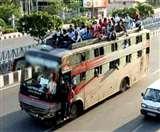 Coronavirus Lockdown: मंत्री आलमगीर के आदेश पर रातोंरात बसों में ठूंसकर सैंकड़ों लोगों को भेजा घर, केंद्र को ठेंगा दिखाया