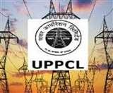 CoronaVirus Lockdown in UP : बिजली बिल का भुगतान अब 30 अप्रैल तक, UPPCL ने बढ़ायी तारीख