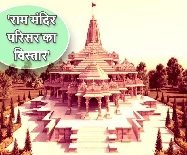 Ayodhya News:फकीरेराम मंदिर के बदले में महंत को दी गई जमीन व तीन करोड़ 71 लाख रुपये।