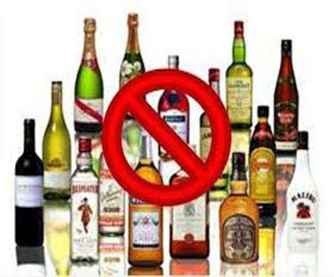 Covid-19: दक्षिण अफ्रीका ने ईस्टर पर शराब की बिक्री पर प्रतिबंध लगाया