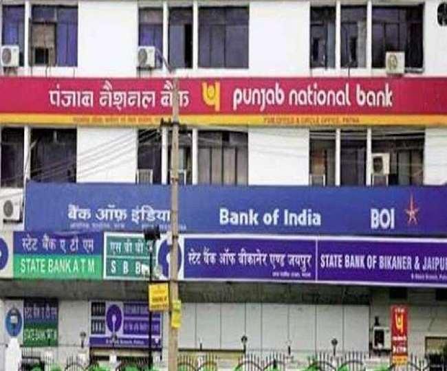 अप्रैल महीने के शुरुआती चार दिन के दौरान सिर्फ एक दिन ही बैंक खुलेगा।
