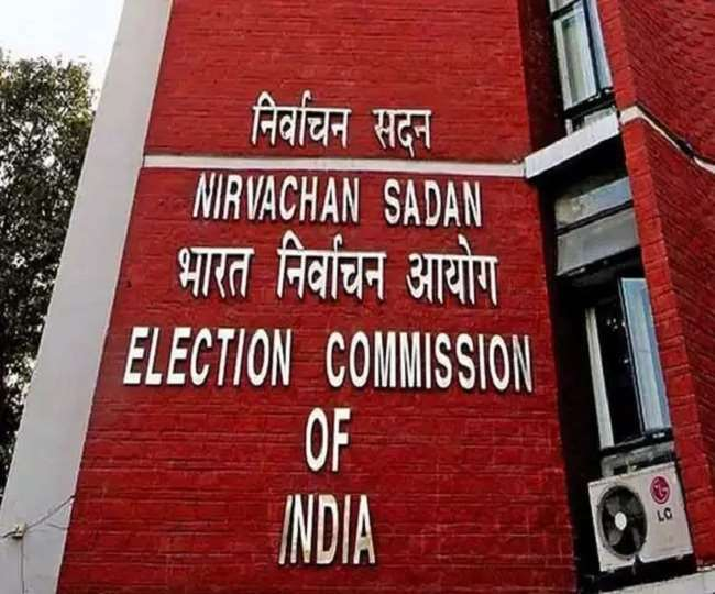राज्यसभा की तीन सीटों पर चुनाव के लिए पांच तक देंगे जानकारी : आयोग