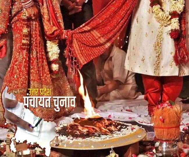 पंचायत सीट महिला के लिए रिजर्व हुई तो बलिया के हाथी सिंह ने बिना शुभ मुहूर्त आननफानन कर शादी ली।