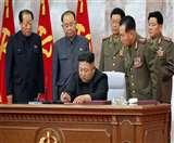 सैटेलाइट से दिखी इमेज, Kim Jong-Un कर रहा नई बैलिस्टिक मिसाइल लॉन्च करने की तैयारी