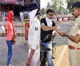Bihar Lockdown 5.0: अब रात नौ बजे तक खुलेंगी दुकानें, कंटेनमेंट जोन के बाहर हर प्रकार की छूट