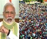 पू्र्वी इलाके में देश का 'विकास इंजन' बनने की क्षमता, इस पर ज्यादा ध्यान देने की जरूरत- PM मोदी