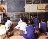 Jharkhand: एक जून से नहीं खुलेंगे सरकारी स्कूल, 15 जून से भी पढ़ाई शुरू होने की संभावना नहीं