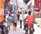 Lockdown 5.0 Guideline: उत्तराखंड में अनलॉक वन के लिए गाइडलाइन जारी, जानें क्या मिली रियायतें